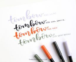 pack-tombow-moonlight-tiger-threefeelings-05