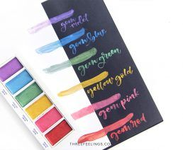 acuarelas-color-gem-gansai-tambi-threefeelings-05